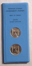 1963 First Trade Coin Presentation Set Israel in Folder Mint Government Printer image 1