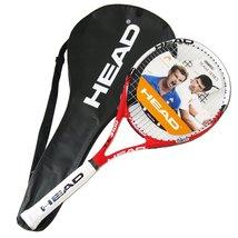 Head Titanium 3100 Club Series Tennis Racquet - $130.99