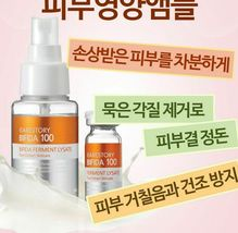 50ml,[RAMOSU]Facial Skin Care Ampoule,Serum,Anti-aging,Whitening,Elasticity image 10