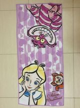 Disney Alice in Wonderland Hand Towel soft touch. Cat Friend Theme.RARE NEW - $19.99