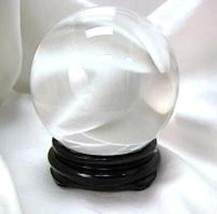 Clear 50mm Crystal Ball with Stand! - $9.95