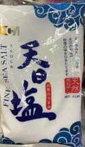 OCM brand Fine or Coarse Sea Salt 2 lbs - $14.99