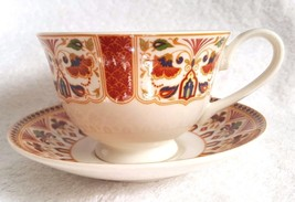Vintage Queen's Imari Coffee Tea Cup & Saucer  Made In India  - $9.95
