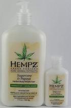 Hempz Herbal Body Moisturizer, Sugarcane & Papaya, 17 Ounce and 2.25oz B... - $19.75