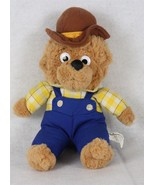 "The Berenstain Bears Papa Bear Stuffed Animal Plush 1996, 11"" Head to Toe - $17.81"