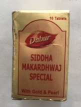 SIDDHA MAKARDHWAJ SPECIAL WITH GOLD AND PEARL 10 TABLETS DABUR - $23.52