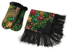 Gift Set Pavloposadsky Shawl Mittens 100% Wool Artificial Fur - $164.61