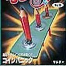 SOFT COINS Penetration Like Tenyo EXAMINABLE Close Up Magic Trick WATCH ... - $14.99