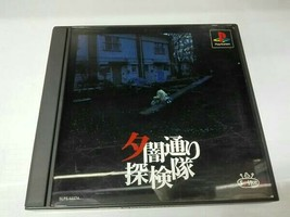 PlayStation dusk street expedition limited JAPAN - $214.57