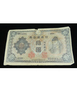 Japan banknote 10 Yen 1944 Note Bank Paper Money Currency - $10.00