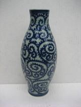 Vintage Unsigned Cobalt Blue & White Paisley Pa... - $300.00