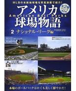 America Stadium Story #02 American Baseball Stadium Guide Book - $32.83