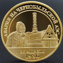 RUSSIA SOVIET UNION CHERNOBYL NUCLEAR LEAK CHALLENGE COIN - $13.53