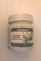 Hamdard Jawarish Mastagi Banuskha Kalan Unani for Weakness of Stomach - 60g - $8.67