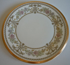 Lenox Castle Garden Salad Plate - $24.25