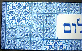 "Judaica Shabbat Table Runner Tablecloth Thermal Insulation Heat Resist 11"" X 49"" image 3"