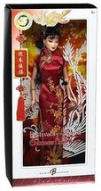 Barbie Collector Dolls Of The World Festivals Of The World Chinese New Y... - $27.72
