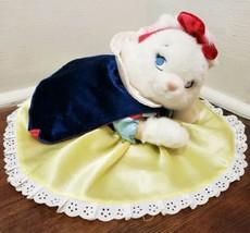 "Disney Store Aristocats 9"" Marie as Snow White Plush - $19.34"