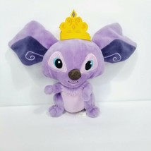 "King Koala Plush Animal Jam Purple Blue Yellow Crown Stuffed Animal 8"" Wildworks - $14.84"