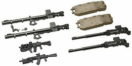 *Kotobukiya Frame Arms Girl Weapon set 1 non-scale plastic model - $33.33