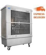 Hessaire 11,000 CFM 3-Speed Portable Evaporative Cooler (Swamp Cooler) f... - $1,315.58