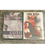 Walerian Borowczyk Cult Epics 2 DVD Lot: Goto, Island of Love + Love Rit... - $19.99