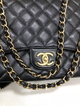 AUTHENTIC CHANEL BLACK QUILTED CAVIAR MAXI CLASSIC DOUBLE FLAP BAG GHW image 7