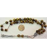 Tiger Eye & Sterling Silver Greek Komboloi Worry Beads - $136.62