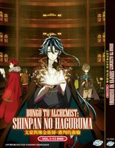 BUNGO TO ALCHEMIST:SHINPAN NO HAGURUMA VOL.1-13 END ANIME DVD Ship From USA
