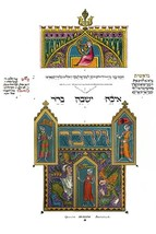 Hebrew Pentateuch of his late Royal Highness the Duke of Sussex - Art Print - $19.99+