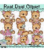 Baby_girl_bears_clip_art_thumbtall
