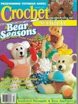 Crochet World Dec 1995 Pineapple & Rose Appliques Bear Doll Gingerbread Boy Girl - $4.94