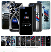 BMW plastic car carbon fibre print phone Cover Case for huawei Honor Y5 ... - $6.90