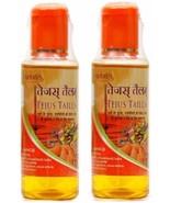 1 X Patanjali Tejus Tailum 100ml Hair Oil & Body Massage oil Free shipping - $7.91