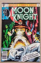 Moon Knight  #4 High Grade Bronze Age Collectible Comic 1980 Series Marvel! - $9.59