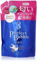 Shiseido Senka Perfect Bubble Floral Body Wash Refill 350ml