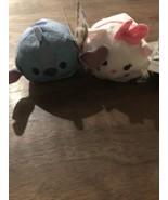 Disney Tsum Tsum  Stitch And Cat 2 1/2 inch Plush NWT - $9.89