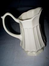I. Godinger Creamy Ivory Creamer Ribbed Home essentials and beyond W/lab... - $8.79