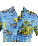 Royal Creations Medium Huts Boats Palm Trees Islands Hawaiian Aloha Shirt - $36.24