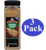3 Pack McCormick Grill Mates Montreal Chicken Seasoning Super Juicy 69 o... - $36.63