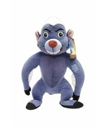 "Disney Junior Lion Guard Bunga Plush 15"" Pillow Buddy - $59.39"