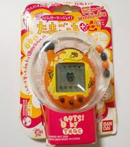 Tamagotchi Plus Honey Orange BANDAI Japan Super Rare Old Game - $64.22