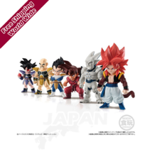 BANDAI DRAGONBALL Z DBZ Super ADVERGE 8 Collectable Figures - $7.18