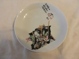"""Ceramic Japanese Samurai Warrior Plate 7.5"""" diameter made in japan - $55.69"""