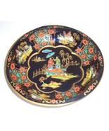 Vintage Metal Daher Decorated Ware Blue Floral Oriental Tin Serving Bowl... - $18.80