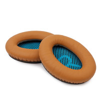 Cuero marrón oído amortiguador Kit de almohadillas Bose QuietComfort QC2... - $15.53