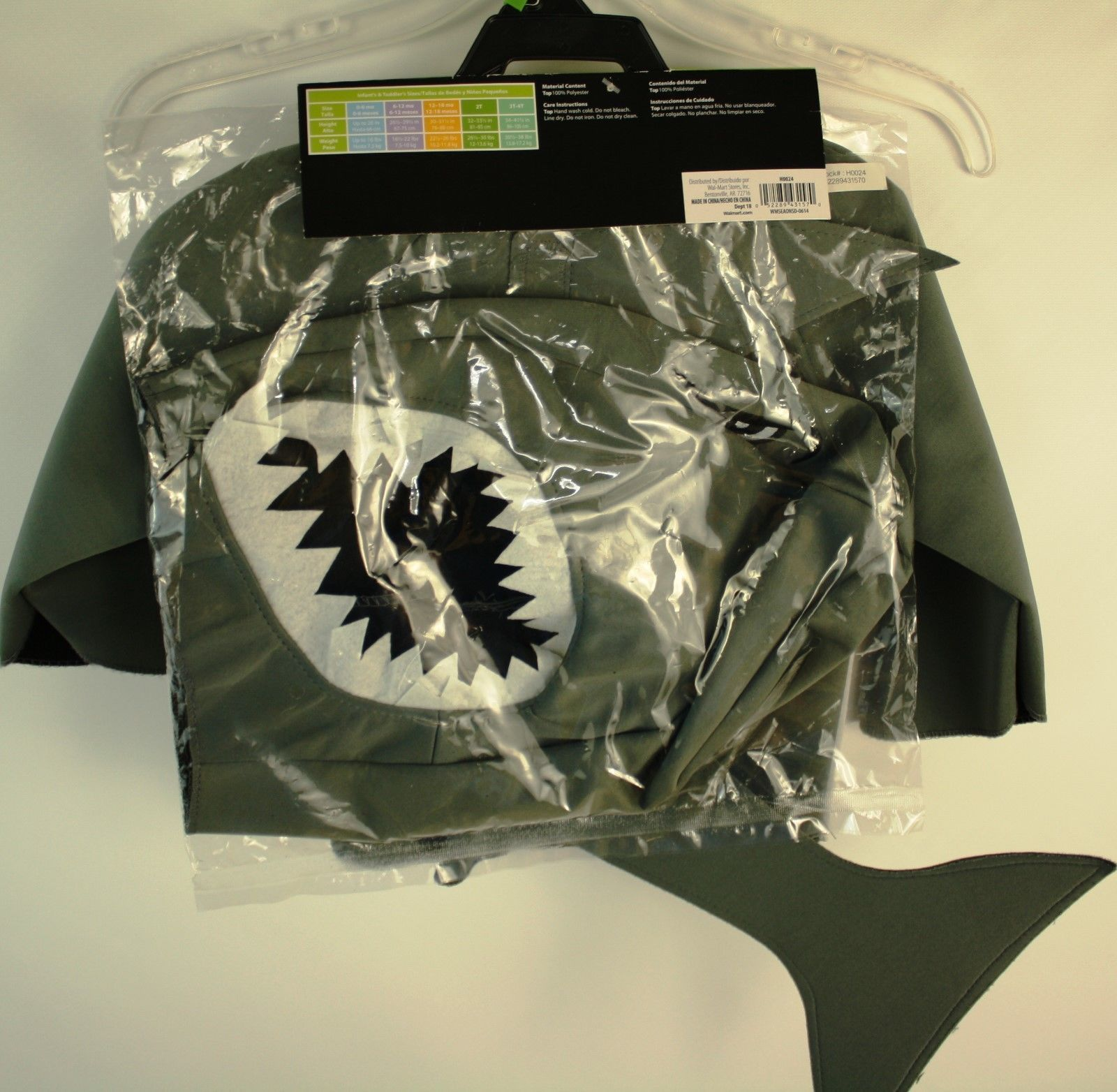 Shark Costume Size 2T