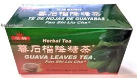 2 Boxes x 20 tea bags Royal King 100% Natural Guava Leaves Tea Diabetics - $7.91