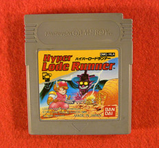 Hyper Lode Runner (Nintendo Game Boy GB, 1989) Japan Import - $5.20