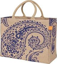 KAF Home Jute Market Tote Bag with Purple Paisley Print, Durable Handle, Reinfor
